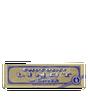 Tablette SWISS PREMIUM CHOCOLATE Noir 300g