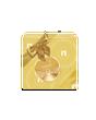 Boîte Cadeau CHAMPS-ÉLYSÉES Edition Or Assorti 237g